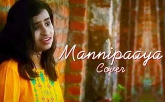 Mannipaaya Cover Ft. Sivaangi Krishnakumar | AR Rahman | STR | Trisha | Latest Tamil Cover Songs