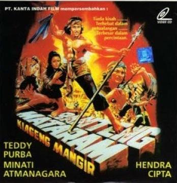 Banteng Mataram (1983) VCDRip