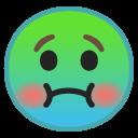 Nauseated emoji
