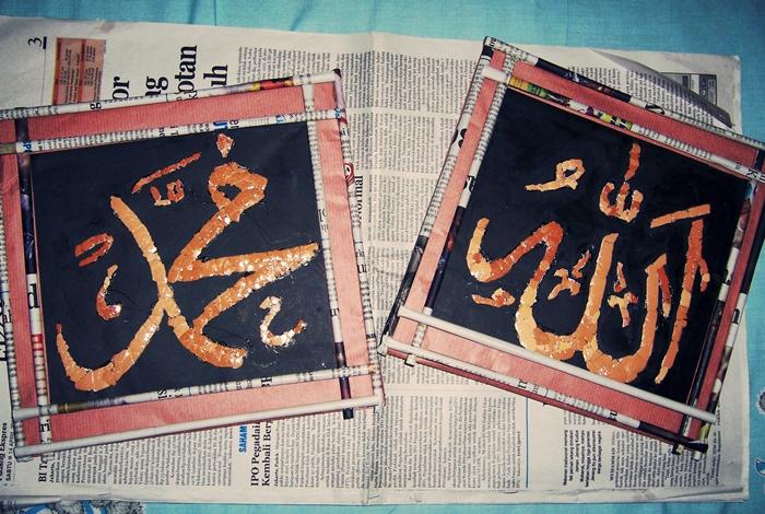 this is: membuat hiasan kaligrafi dinding dari barang terbuang