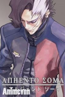Argento Soma -  2001 Poster