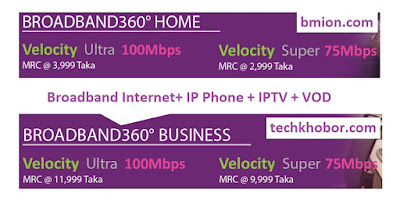 IPTV-Service-Provider-In-Bangladesh-BROADBAND-360-bdcom-ISP-75Mbps-100Mbps-Broadband-Internet+IP-Phone+IPTV+VOD-Video-On-Demand-Velocity-Super-Ultra