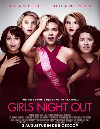 Rough Night 2017 Full English Movie Download