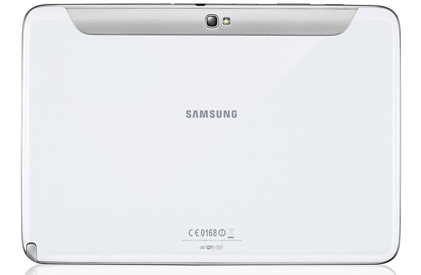 Harga Samsung Galaxy Note 10.1 N8000