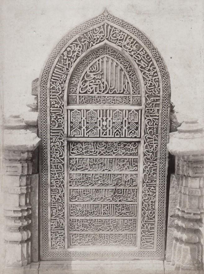 3 Teori Masuknya Islam ke Indonesia (Gujarat, Persia