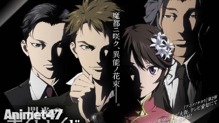 Ảnh trong phim Senkou no Night Raid 1