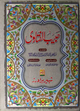 islamic books pdf free download english