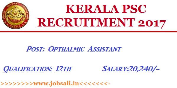 Kerala Govt Jobs, Kerala PSC Jobs, Kerala PSC recruitment 2018