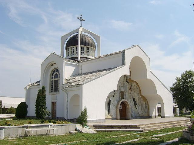 Templo de Santa Petka Búlgara, en Rúpite, Bulgaria
