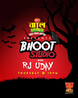 Bhoot Studio 22 October 2020 (22-10-2020) – RJ Uday Jago FM 94.4 Full episode Download