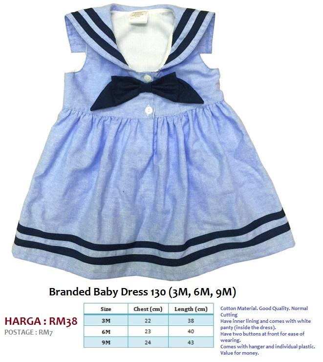 BRANDED BABY DRESS