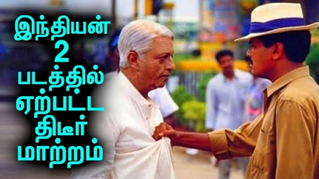 Changes happens in kamal hassan's Indian 2