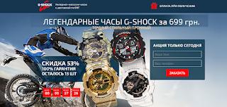 https://shopsgreat.ru/g-shock-n1/?ref=275948&lnk=2057605
