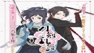 Touken Ranbu: Hanamaru Episódio 06