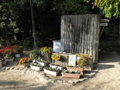 交野天神社 神社公園 トイレ 花壇