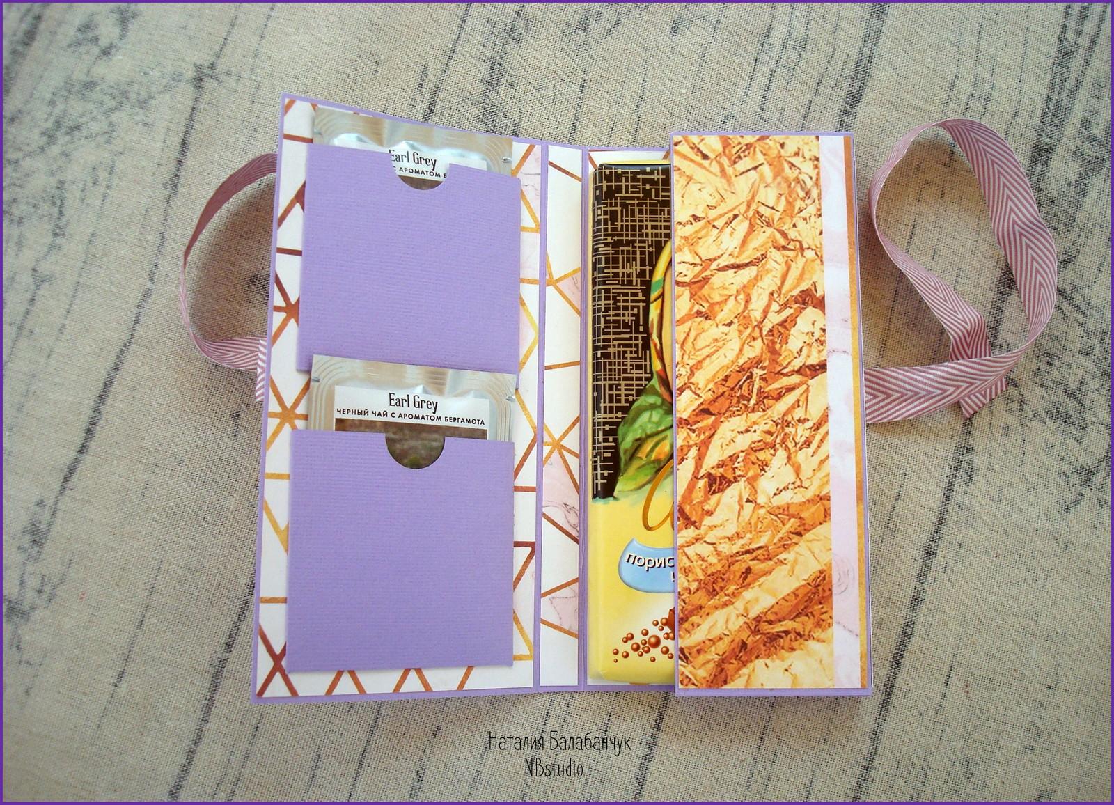 Открытка шоколадница своими руками с кармашками для чая мастер