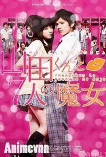 Yamada Và Thất Đại Ma Nữ - Yamada-kun To 7 Nin No Majo 2013 Poster