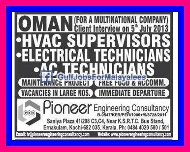 MNC Company Jobs in Oman - Free Food & Accommodation