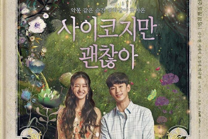 Download Drama Korea It's Okay to Not Be Okay Sub Indo Batch
