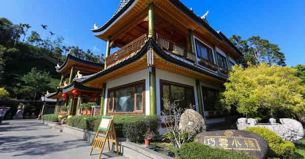 嘉義梅山|巧雲小棧|龍王金殿|山中雄偉漂亮的古代建築|還有金碧輝煌的龍王殿