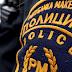 Kosovarischer Regierungsbeamter an mazedonischer Grenze festgenommen