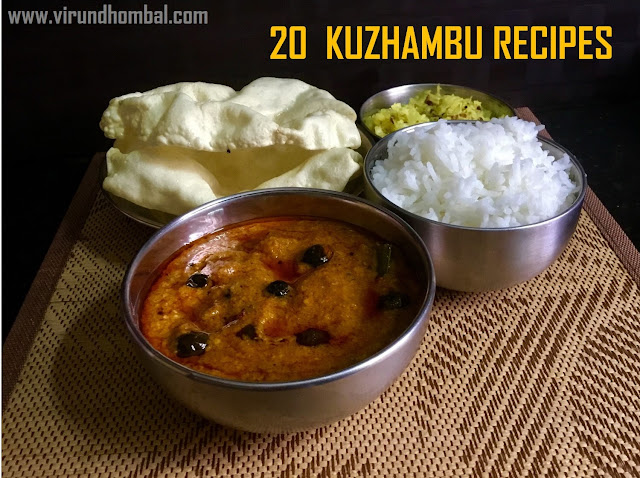 Collection of Kuzhambu varieties | South Indian Kuzhambu recipes | Kuzhambu vagaikal | Kuzhambu for lunch