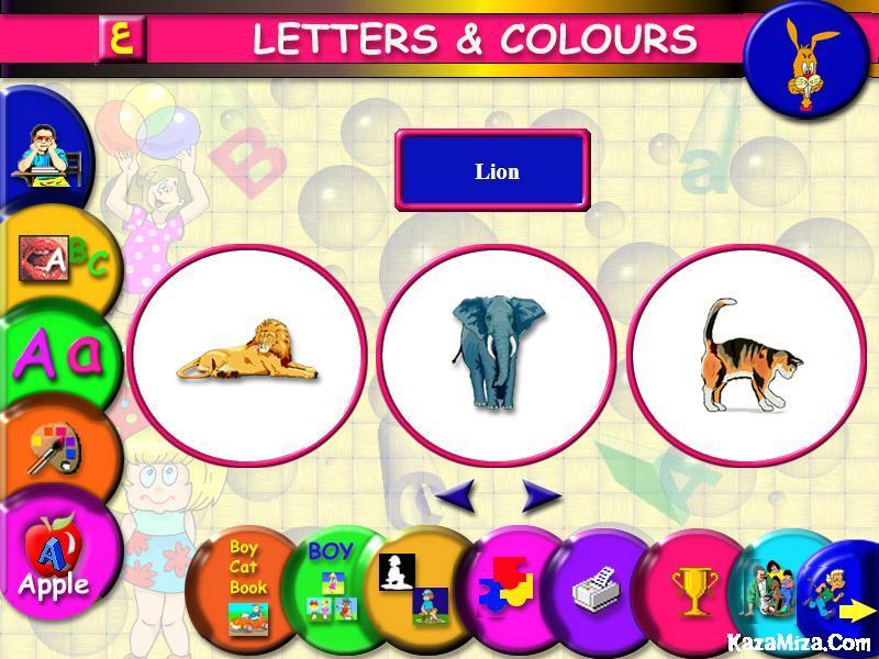 تحميل برنامج لتعليم اللغة الانجليزية مجانا