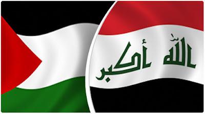 فلسطين ضد العراق اليوم بث مباشر