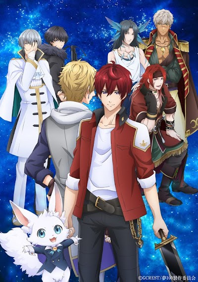 Yume Oukoku to Nemureru 100-nin no Ouji-sama Subtitle Indonesia Batch