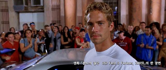 분노의 질주2(2 Fast 2 Furious, 2003) scene 01