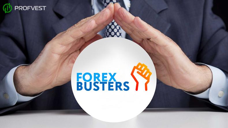 Бессрочная страховка для ForexBusters