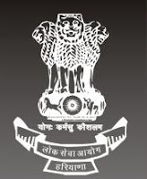 Haryana Public Service Commission, HPSC, Haryana, Answer Key, HPSC Answer Key, freejobalert, Sarkari Naukri, hpsc logo