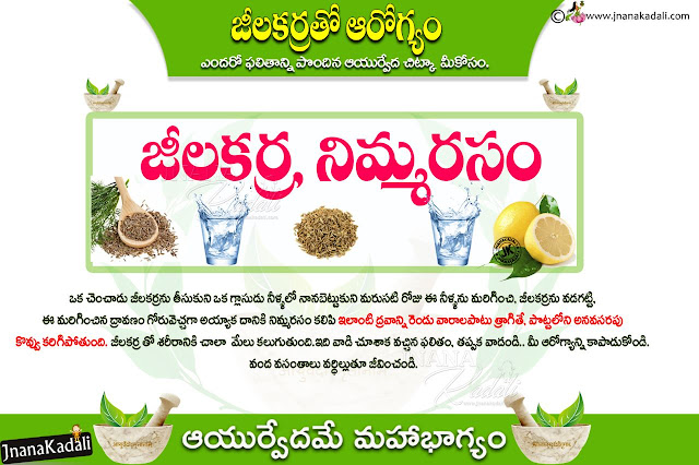 Best Weight Loss Tips for Women,How to Lose Weight,8 Food Diet For Natural Weight Loss Home Remedies,Weight loss Tips,Weight loss exercise,Losing Belly Fat tips,Weight Loss Tips, Weight Loss Diet,Exercise for Weight Loss,Crazy Weight Loss Tips for Lazy People in Telugu by Dr. Murali Manohar Chirumamilla,Weight Reduction Foods by Prof. Dr. Murali Manohar Chirumamilla,AYURVEDIC HEALTH TIPS by Dr. Murali Manohar Quick Weight Reduction in 7 Days,Fat Burning Diet in Telugu, Thigh Fat Reduction Tips in Telugu by Dr. Murali Manohar,Weight Reduction Foods by Prof. Dr. Murali Manohar,Obesity and Ayurvedic Treatment