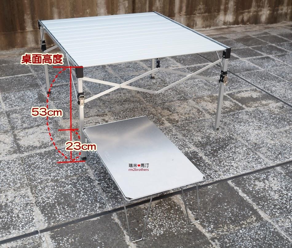 UNIFLAME 摺疊置物網架