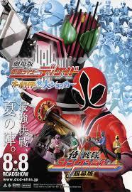 Samurai Sentai Shinkenger The Movie -Trận Chiến Định Mệnh
