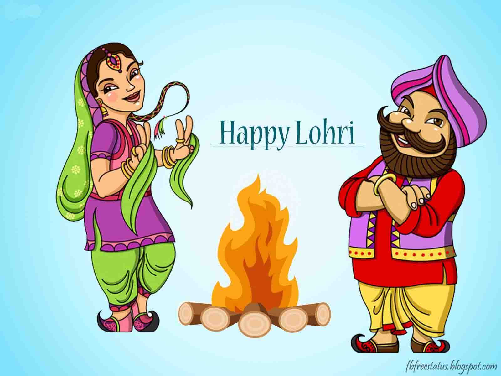 Lohri Festival Photos