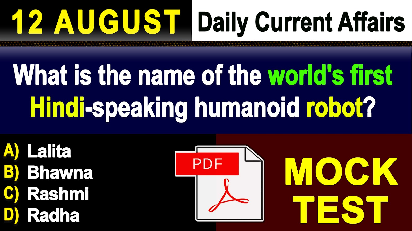 GK & Current Affairs Quiz: August 12, 2018