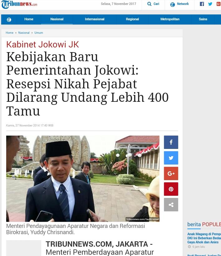 Jokowi Mantu, Fahri : Dulu katanya Nggak Boleh Ngundang Pejabat Lebih dari 400