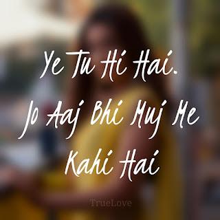 Love Status Dp Hindi
