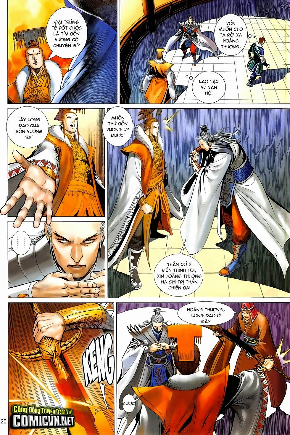 Chiến Phổ chapter 5: lôi hỏa kinh thiên chiến trang 19