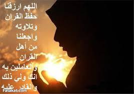 مرحب مرحب يا هلال - رمضان 2016