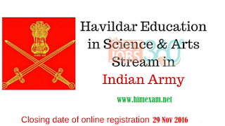 Indian Army  Recruitment 2016-2017 - Education Havildar,