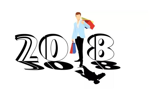 جدول العطل الرسمية في ألمانيا لعام 2018.