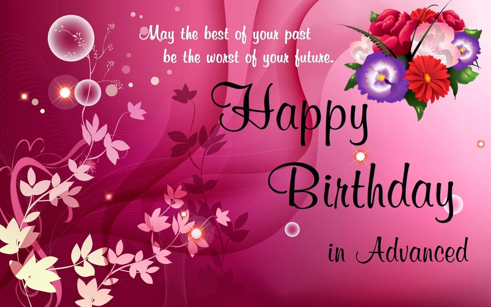 Happy Birthday Sms In English For Best Friend Happy Birthday Wishes