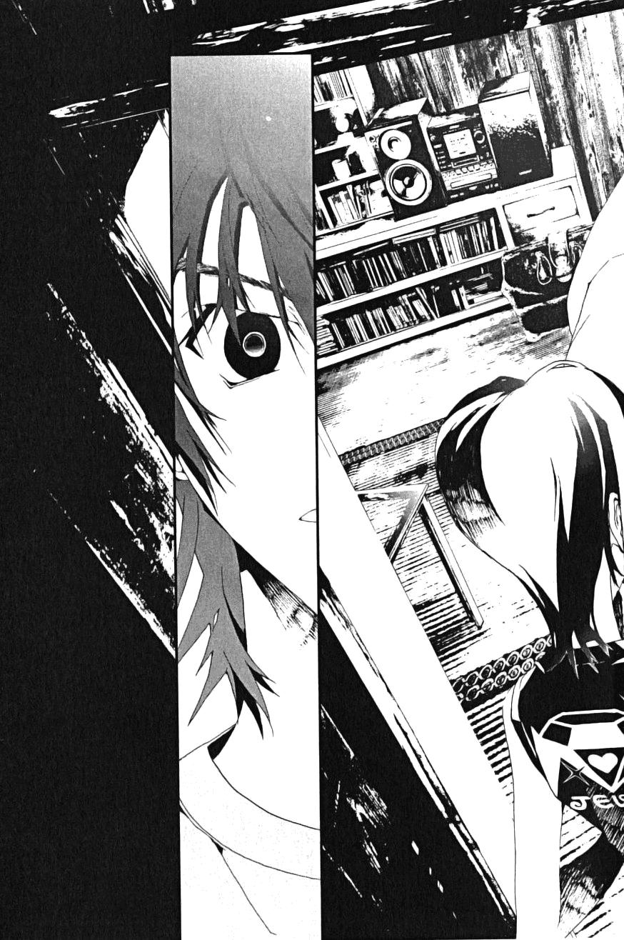 Shiki chapter 4 trang 50