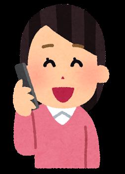 電話をする人のイラスト(女性・笑った顔)