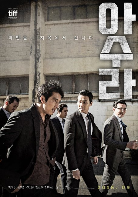 Sinopsis Asura: The City of Madness / 아수라 (2016) - Film Korea