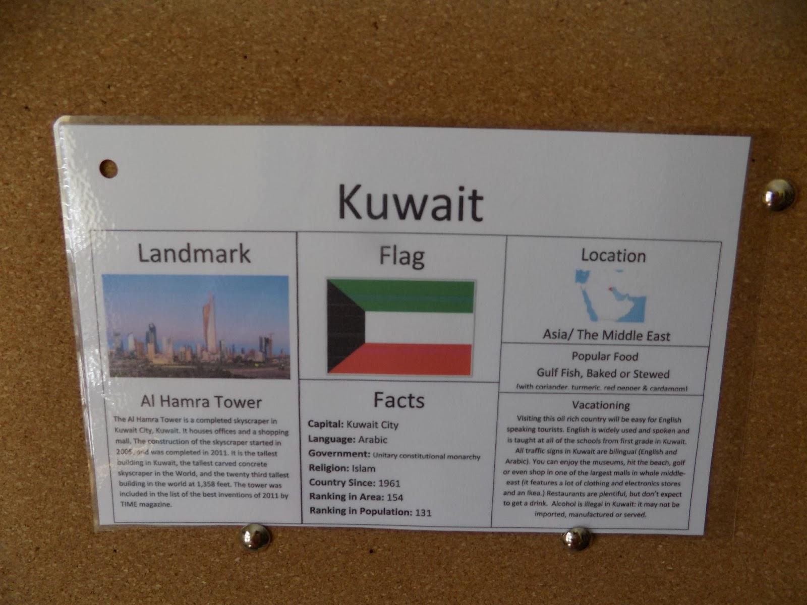The Waterstraut Waterspout: Kuwait