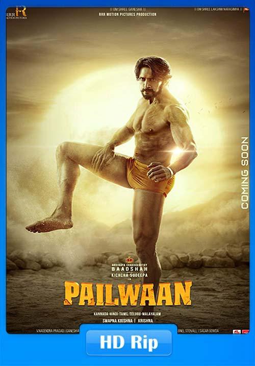 Pailwan 2019 Tamil 720p HDRip ESubs x264 | 480p 300MB | 100MB HEVC