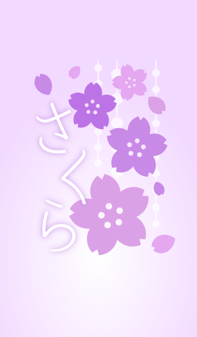 Cherry Blossoms4(purple)